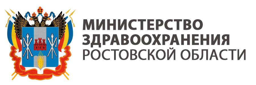 МинЗдрав РО